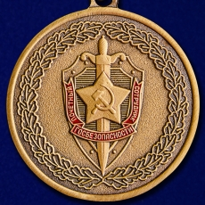 Медаль Чекисту-бойцу невидимого фронта КГБ СССР фото