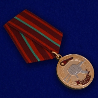 Медаль «Честь» За заслуги перед спецназом