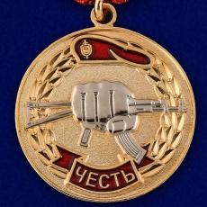"""Медаль Спецназа ВВ """"За заслуги"""" фото"""