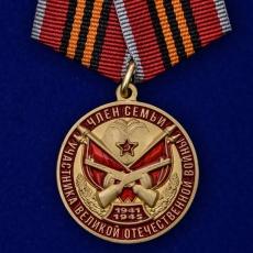 """Медаль """"Член семьи участника ВОВ"""" фото"""