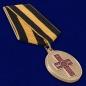 """Медаль """"Дело Веры"""" 1 степени"""