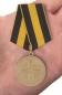 """Медаль """"Дело Веры"""" 3 степени фото"""