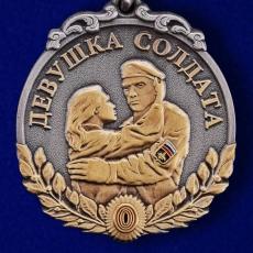 """Медаль """"Девушка солдата"""" фото"""