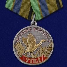 """Медаль """"Утка"""" (Меткий выстрел) фото"""