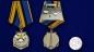 Медаль для ветеранов ВМФ фото