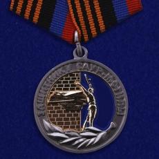 "Медаль ДНР ""Защитнику Саур-Могилы"" фото"