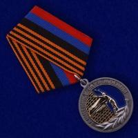 "Медаль ДНР ""Защитнику Саур-Могилы"""