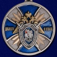 """Медаль """"Доблесть и Отвага"""" (СК России) фото"""
