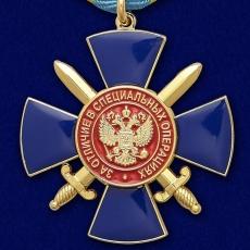 """Медаль """"За отличие в специальных операциях"""" ФСБ России фото"""