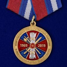 """Медаль Росгвардии """"50 лет подразделениям ГК и ЛРР"""" фото"""