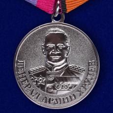 Медаль «Генерал армии Хрулев» МО РФ фото