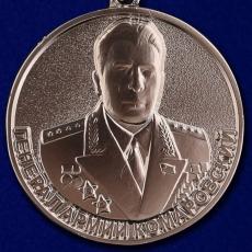 """Медаль """"Генерал армии Комаровский"""" фото"""