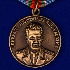Медаль Генерал-лейтенант Х.Л. Харазия фото