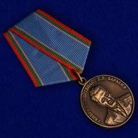 Медаль Генерал-лейтенант Х.Л. Харазия