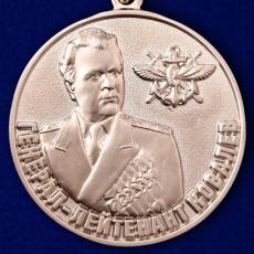 """Медаль """"Генерал-лейтенант Ковалев"""" фото"""