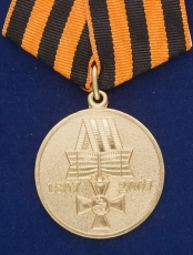 Медаль «Георгиевский крест. 200 лет» фото