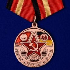 """Медаль """"Группа Советских войск в Германии"""" фото"""