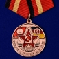 """Медаль """"Группа Советских войск в Германии"""" фотография"""