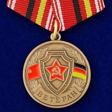 """Медаль ГСВГ """"Ветеран"""" фото"""