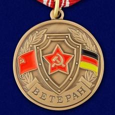 """Медаль ГСВГ """"Ветеран"""" (Муляж) фото"""