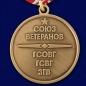 """Медаль ГСВГ """"Ветеран"""" фотография"""