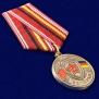 """Медаль ГСВГ """"Ветеран"""" (Муляж)"""