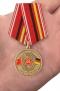 """Медаль ГСВГ """"Ветеран"""""""