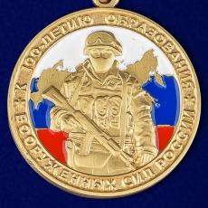 Медаль к 100-летию образования Вооруженных сил России  фото