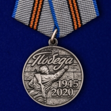 Медаль к 75-летию Победы в Великой Отечественной Войне фото
