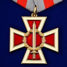 """Награда казаков России """"За спецоперацию"""" фото"""