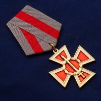 "Медаль казаков РФ ""За спецоперацию"""