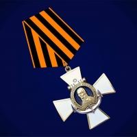 Медаль Командиры Победы Ушаков Ф.Ф. 1 степени