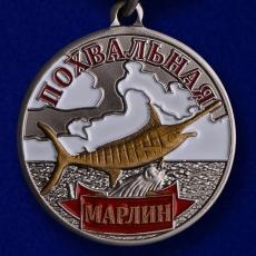 """Лучшему рыбаку медаль """"Марлин"""" фото"""