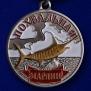 """Лучшему рыбаку медаль """"Марлин"""""""