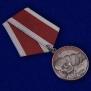 Медаль Маргелова