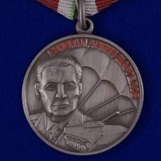 Медаль Маргелова фото