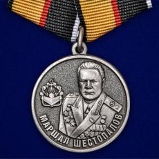 "Медаль ""Маршал Шестопалов"" МО РФ фото"
