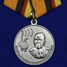 """Медаль """"Маршал Пересыпкин"""" фото"""