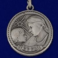Медаль Материнства СССР 1 степени (муляж)