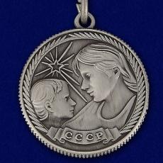 Медаль Материнства СССР 1 степени (муляж) фото