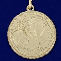Медаль Материнства СССР 2 степени (копия)