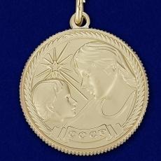 Медаль Материнства СССР 2 степени (копия) фото