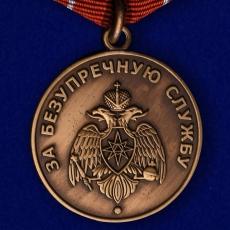 Медаль МЧС России «За безупречную службу» фото