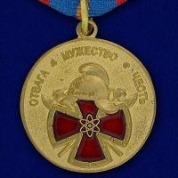 """Медаль МЧС """"За особый вклад в обеспечение пожарной безопасности особо важных государственных объектов"""""""