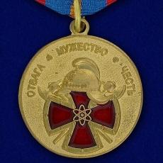 """Медаль МЧС """"За особый вклад в обеспечение пожарной безопасности особо важных государственных объектов"""" фото"""