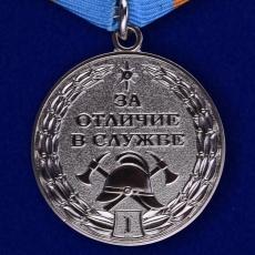 Медаль МЧС «За отличие в службе» 1 степень фото