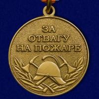 Медаль МЧС «За отвагу на пожаре»