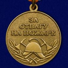 Медаль МЧС «За отвагу на пожаре» фото