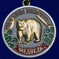"""Медаль """"Медведь"""" (Меткий выстрел)"""