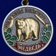 """Медаль """"Медведь"""" (Меткий выстрел) фото"""